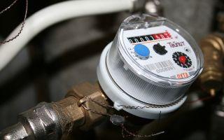 Ели просрочена поверка счетчика воды (холодной или горячей): что делать, какой штраф платить, делают ли перерасчет после перепроверки