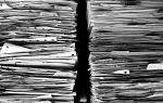 Где получить выписку из домовой книги: расширенную или обычную, ее образец и сколько она действительна