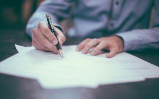 Какие документы нужны для оформления договора дарения квартиры или ее доли родственнику