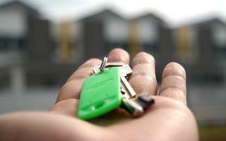 Нужен ли акт приёма передачи квартиры или земли при дарении, как его оформить, образец 2019