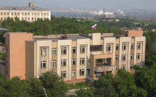 Система коммунальных платежей ДНР: оплата и льготы, закон о ЖКУ и тарифы, задолженность