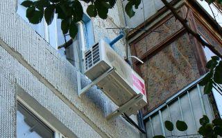 Если с кондиционера соседей капает на карниз или подоконник: что делать, куда жаловаться по закону