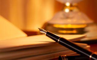 Расторжение договора дарения по соглашению или заявлению, как аннулировать дарственную