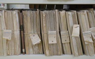 Какие документы нужны для открытия наследственного дела у нотариуса, их перечень и получение