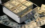 Налог на дарение денег между физическими лицами, нужно ли платить НДФЛ