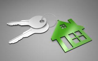 Продажа подаренной квартиры, доли в ней или дома: через какое время и как продавать, необходимые документы